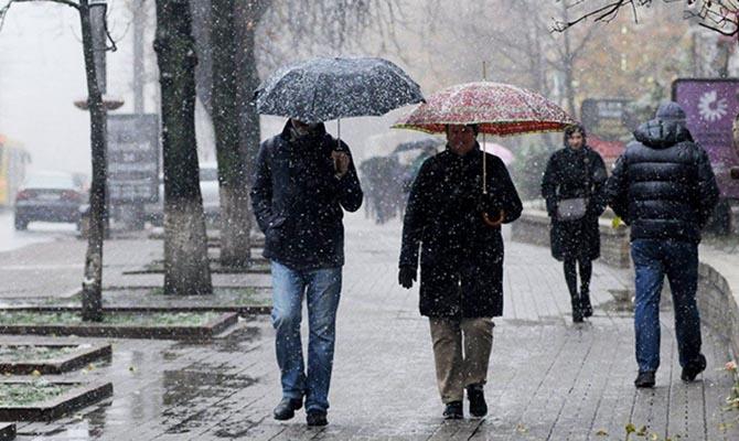 Завтра в Украине похолодание и мокрый снег